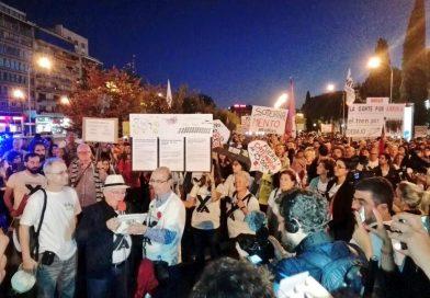 Comunicado: Ayuntamiento y Comunidad deben firmar convenio ¡YA!